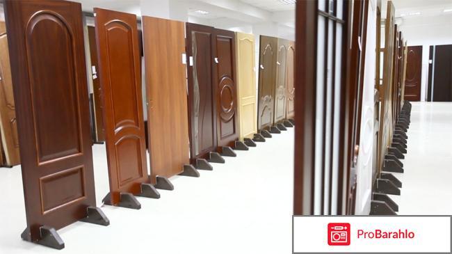 Ульяновские двери отзывы покупателей