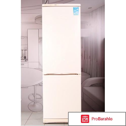 Холодильники стинол