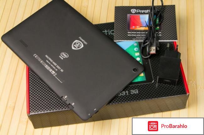 Планшет Prestiqio Multi Pad Wize 3131 3G