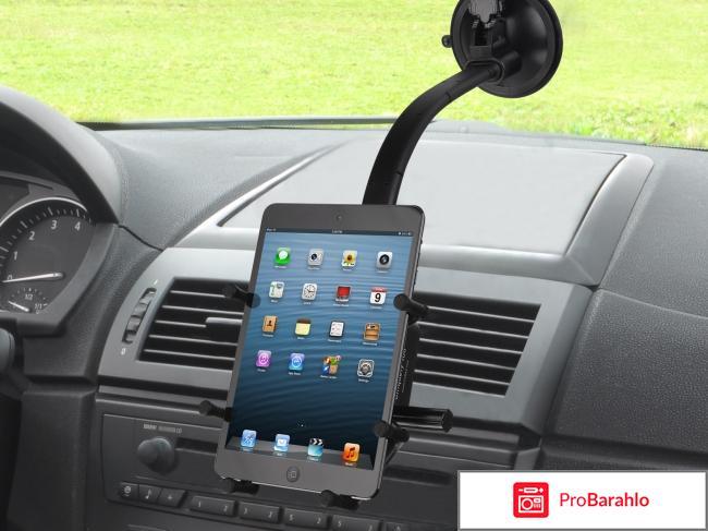 Крепление в машину для планшета