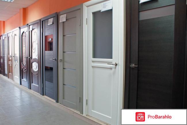 Ульяновские двери отзывы покупателей отрицательные отзывы