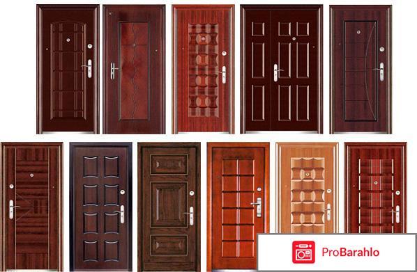 Как выбрать двери металлические входные