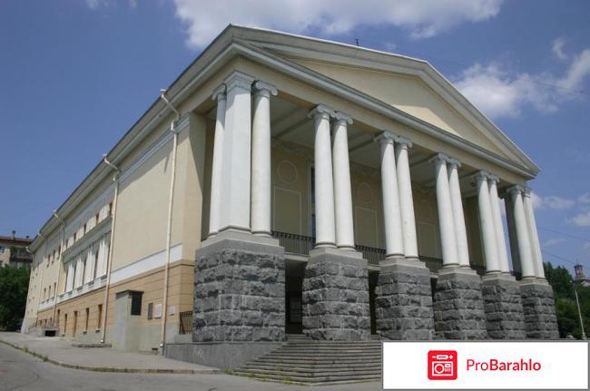 Волгоградский музыкальный театр обман