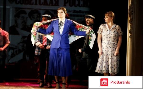 Опера Не только любовь