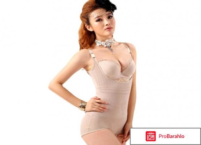 Утягивающее бельё slim shapewear