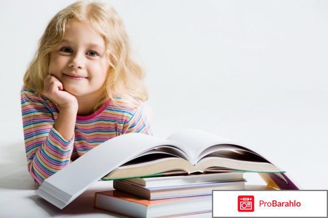 Книга  Чтение. 1 класс. Работа с текстом обман
