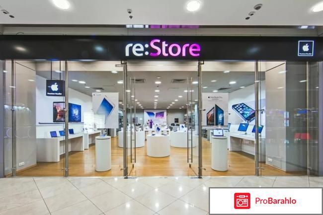 Re Apple Store отрицательные отзывы