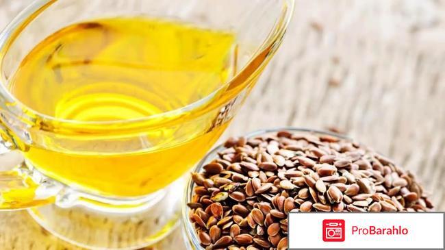Льняное масло отзывы отрицательные отзывы
