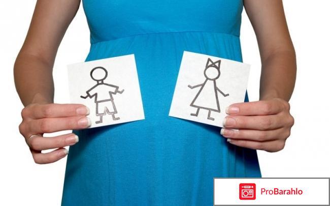 Народные приметы: кто родится – девочка или мальчик? отрицательные отзывы