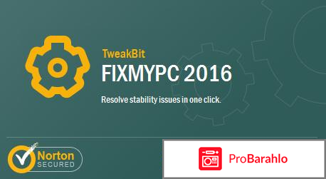 Fixmypc