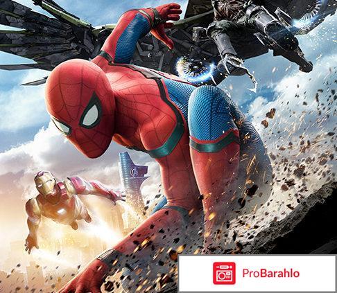 Человек паук возвращение домой фильм 2017 отзывы обман