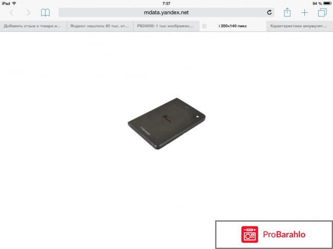 Аккумулятор внешний Dicom PB24000