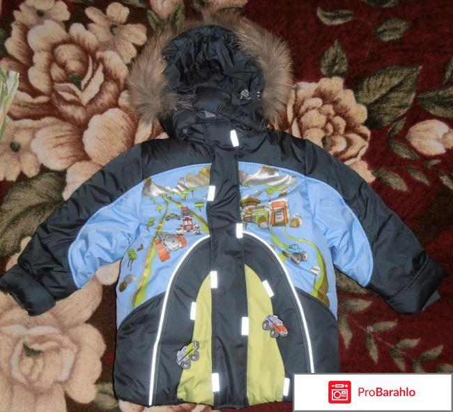Детский зимний костюм для мальчика Lemming