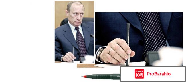 Ручка гелевая Pentel K405 отрицательные отзывы