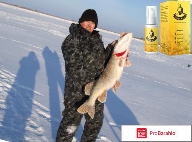 Fish xxl купить
