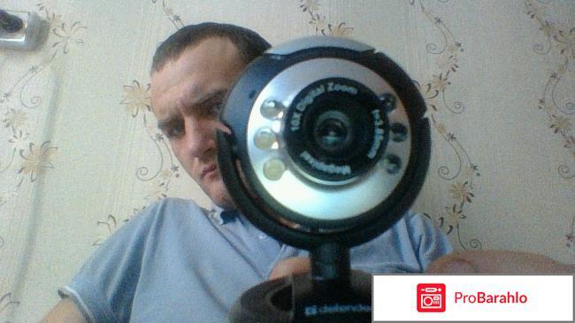 Камера DEFENDER C-110 отрицательные отзывы