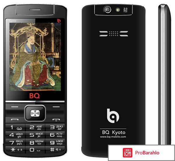 Мобильный телефон BQ «Киото» обман