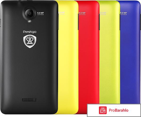 Мобильный телефон Prestigio PAP 5451 DUO отрицательные отзывы