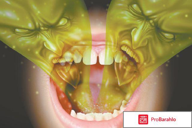Вайт Минт - пенка для отбеливания зубов отрицательные отзывы