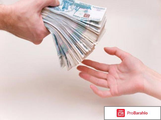 Где взять денег безвозмездно