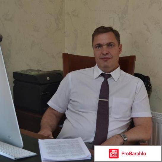 Туров владимир викторович отзывы отрицательные
