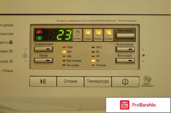 Стиральная машина LG F 10 B8ND отрицательные отзывы
