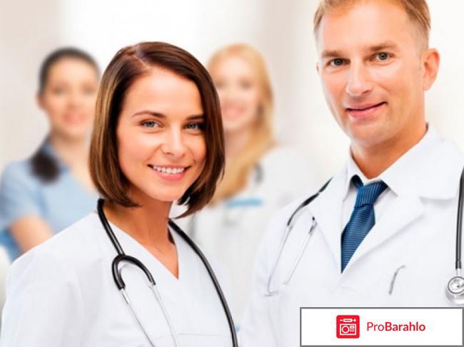 Анжелик гормональный препарат отзывы врачей обман