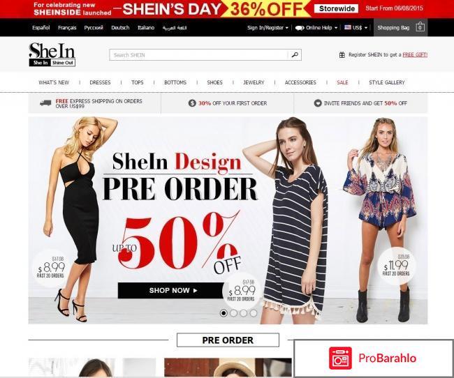 Интернет Магазин Шеин Отзывы Покупателей