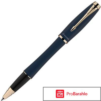 Ручка гелевая Pentel K405 реальные отзывы