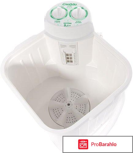 Славда WS-35E стиральная машина отрицательные отзывы