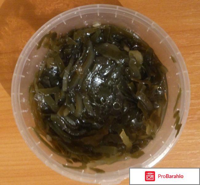 Морская капуста классическая Русалочка 200 гр