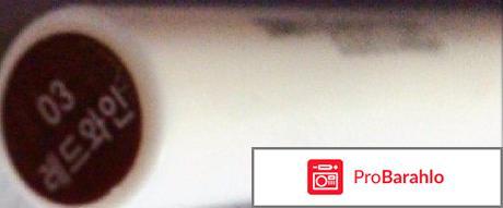 Карандаш для губ Easy Touch Auto Lip Liner Tony Moly отрицательные отзывы