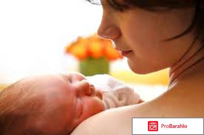 Третья беременность. Чего ждать от родов. отрицательные отзывы