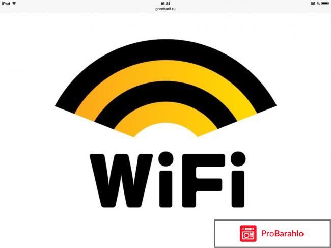 Wifi beeline