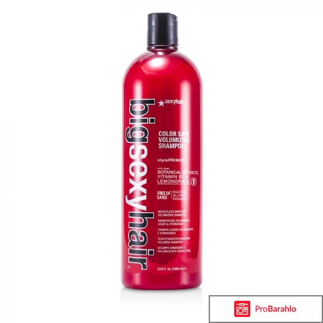 Шампунь Big Color Safe Volumizing Shampoo Sexy Hair