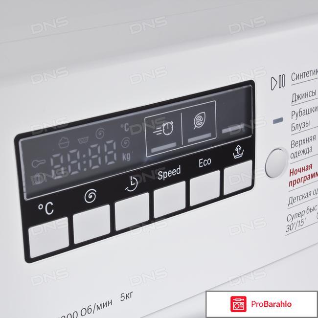 Стиральная машина Bosch WLG 24260 OE отрицательные отзывы