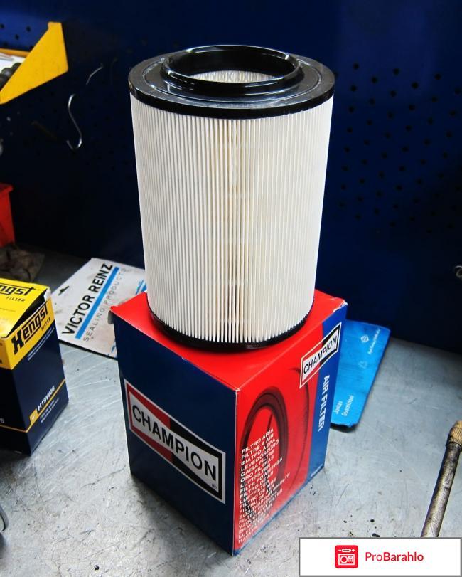 Фильтр для воздухоочистителя отрицательные отзывы