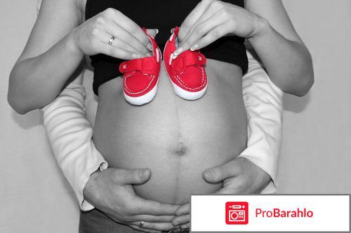 Диета при беременности отзывы отрицательные отзывы