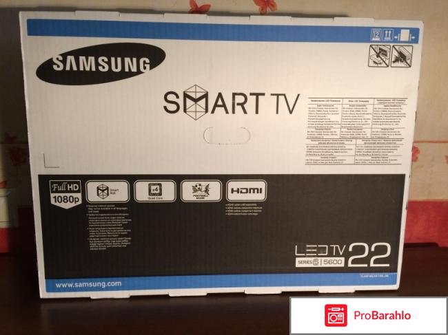 Led телевизор samsung ue22h5600ak отзывы