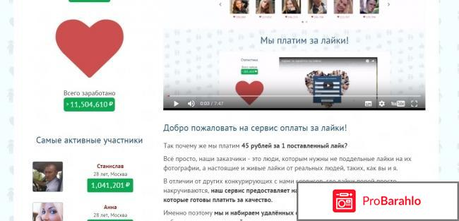 Like-dengi.com