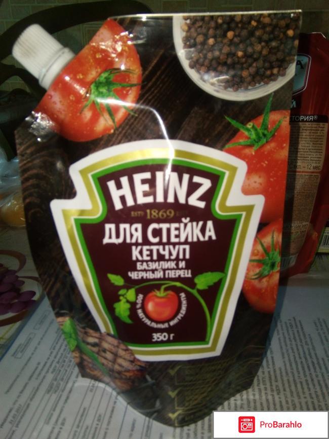 Кетчуп Heinz для стейка