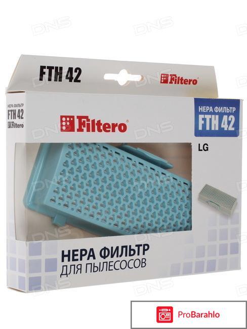 Filtero FTH 42 фильтр для пылесосов LG