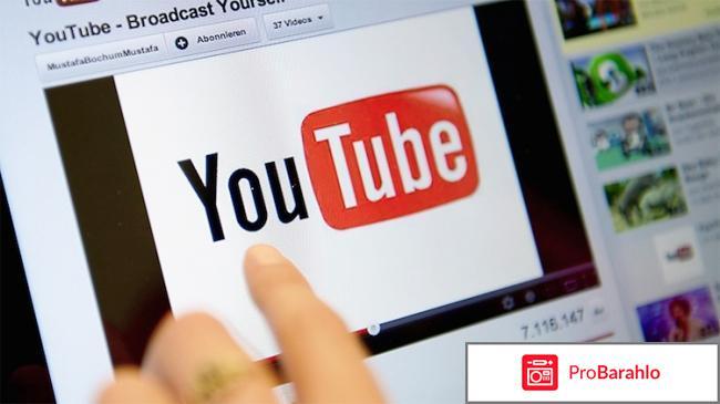 `YouTube` - видеохостинг - youtube.com
