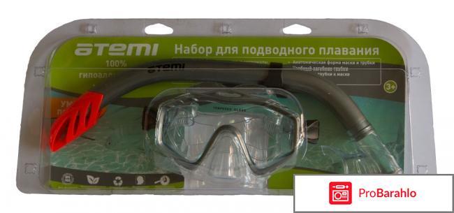 Трубка плавательная ATEMI 305 отрицательные отзывы