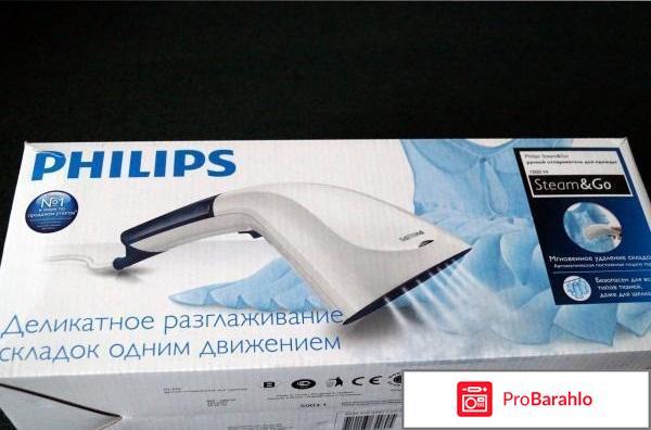 Отпариватель ручной Philips GC 310/35