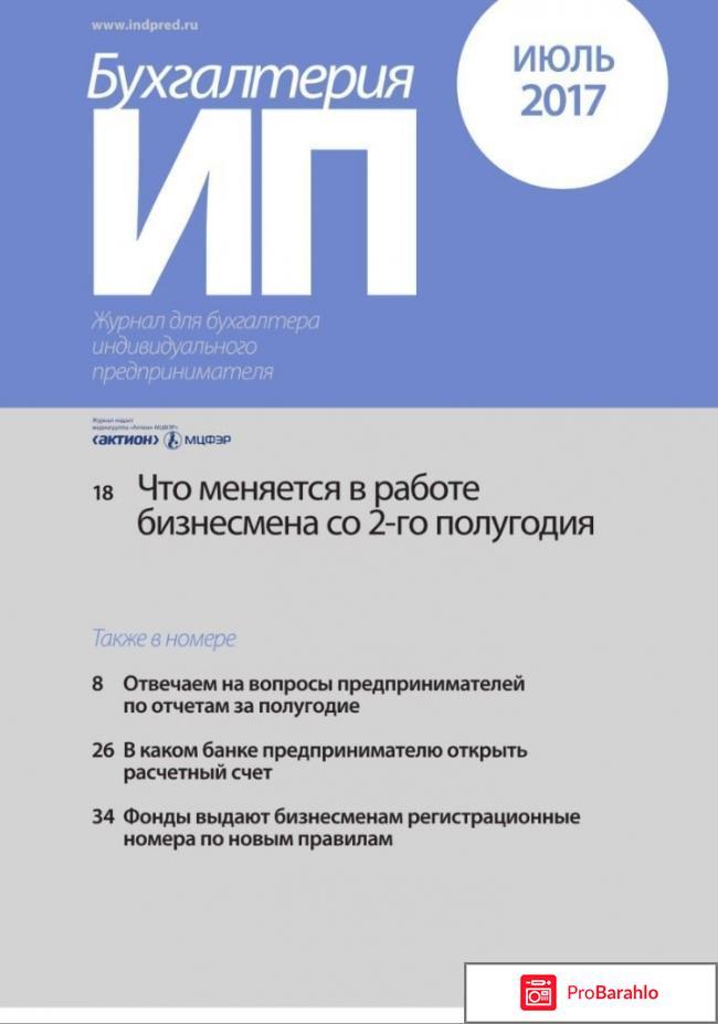 Сайт `KodGes.ru` (http://www.kodges.ru/)