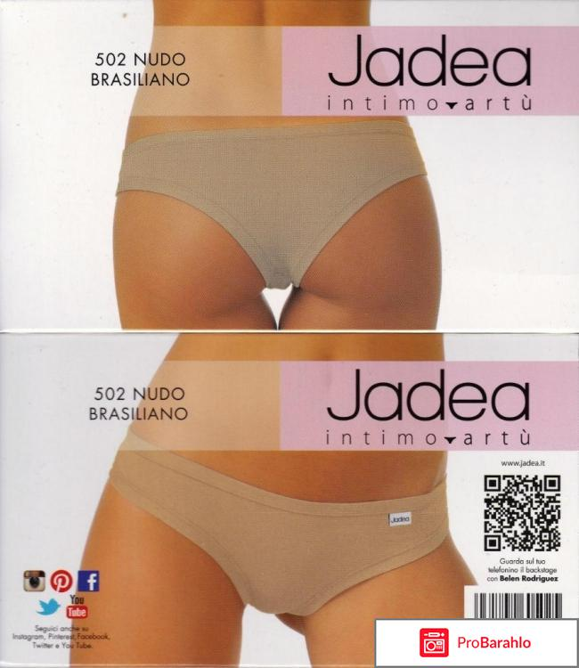 Jadea белье реальные отзывы