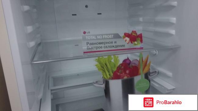 Холодильник LG GA-M429SQRZ обман