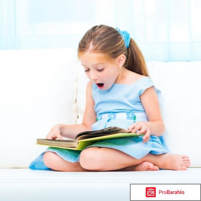 Книга  Чтение. 1 класс. Работа с текстом реальные отзывы