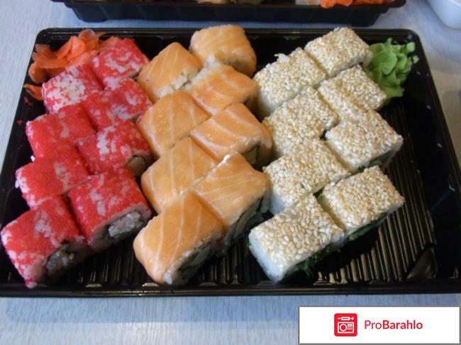 Сити суши фото